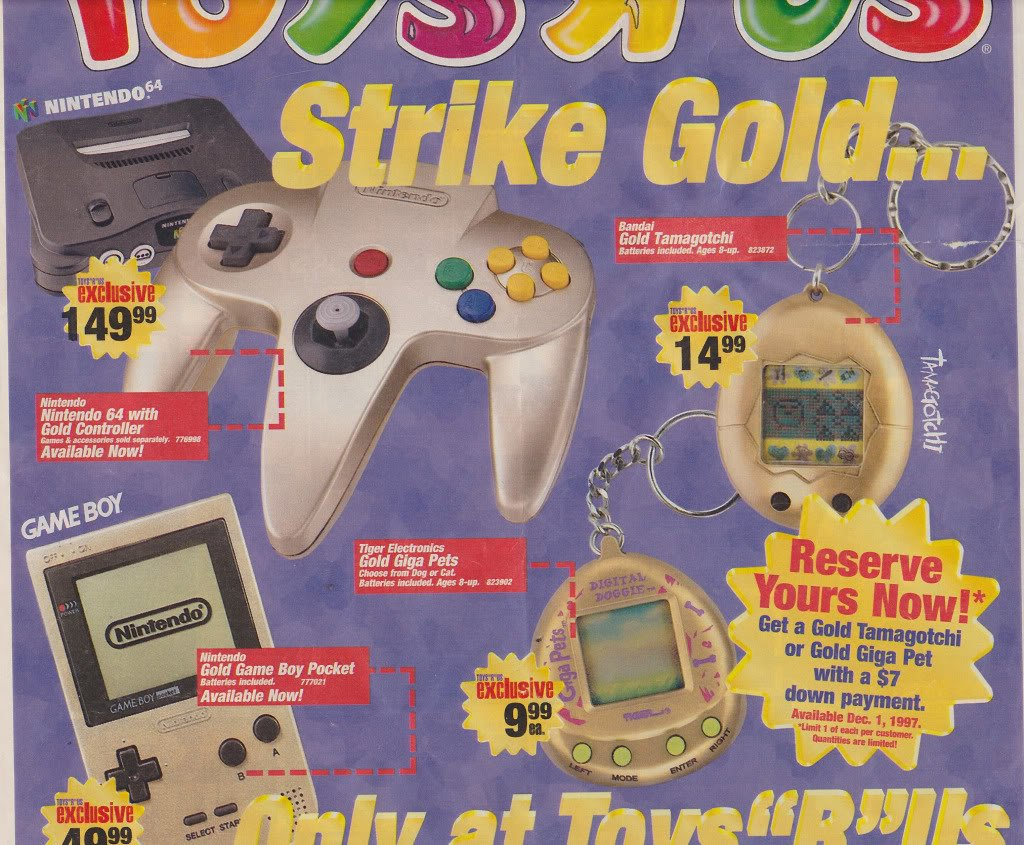 toys-r-us-90s